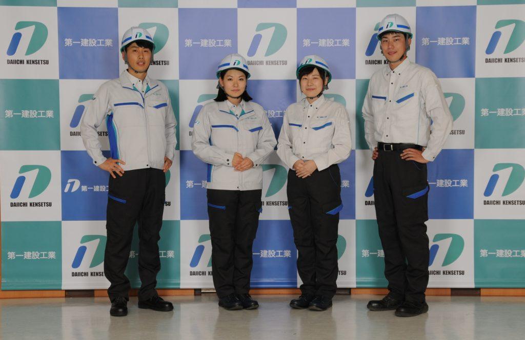 第 一 建設 工業 有限会社第一建設工業の会社概要 - kensetumap.com